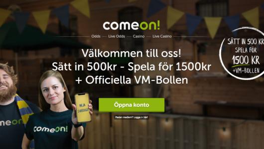 Fira VM med Comeon! Sätt in 500kr och få 1500kr + VM bollen!